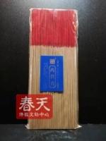 祈福神州药供香32cm竹签香药施天然佛香