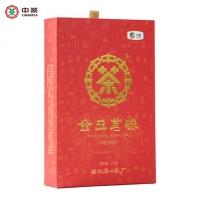 中茶 百年木仓 湖南安化黑茶 金玉茗珠 手筑茯砖茶 盒装 (1kg)