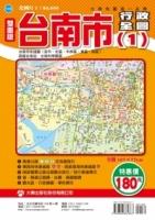 台南市行政全圖(1)