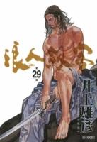 浪人劍客 29