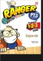 (PELANGI)RANGER REVISI CEPAT SEJARAH TINGKATAN 1.2.3 KSSM PT3 2019