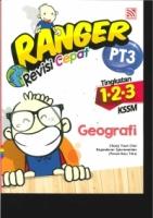 (PELANGI)RANGER REVISI CEPAT GEOGRAFI TINGKATAN 1.2.3 KSSM PT3 2019