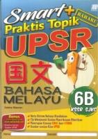 (SASBADI)SMART+PRAKTIS TOPIK UPSR BAHASA MELAYU(国文)SJKC 6B KSSR 2019
