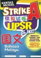 (SASBADI)KERTAS MODEL STRIKE A UPSR SJKC BAHASA MELAYU(国文)2019