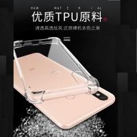 Samsung Galaxy S9+ Anti Crash Shock Proof AirBag Case Cover
