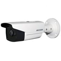 HIKVISION DS-2CE16D0T-IT3E HD1080P 2MP 40M IR Outdoor Bullet CCTV ( Unit Only )