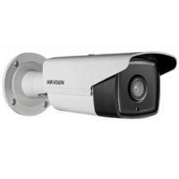 HIKVISION DS-2CE16D0T-IT5E HD1080P 2MP 80M IR Outdoor Bullet CCTV ( Unit Only )