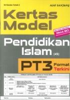 (ALAF SANJUNG)KERTAS MODEL PENDIDIKAN ISLAM PT3 2019