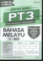 (NUSAMAS)KERTAS MODEL BAHASA MELAYU(02/1-02/2)PT3 2019