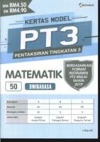 (NUSAMAS)KERTAS MODEL MATEMATIK(DWIBAHASA)50 PT3 2019