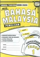 (PENERBITAN ILMU DIDIK)MODUL TUISYEN EDISI 2020 BAHASA MALAYSIA PENULISAN TAHUN 1 KSSR 2019
