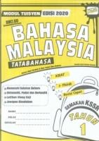 (PENERBITAN ILMU DIDIK)MODUL TUISYEN EDISI 2020 BAHASA MALAYSIA TATABAHASA TAHUN 1 KSSR 2019