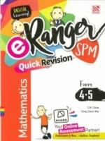 (PELANGI)RANGER QUICK REVISION MATHEMATICS FORM 4.5 SPM 2019