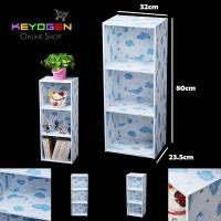 Keyogen Printed Cartoon Design 3 Tier wooden multipurpose Utility storage shelf organiser box rack