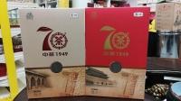 中茶湖南安化黑茶 70周年纪念茶 (手筑茯砖+黑砖) (2019年) 700g x 2units