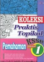 (CEMERLANG PUBLICATIONS)KOLEKSI PRAKTIS TOPIKAL PEMAHAMAN TAHUN 1 KSSR 2019