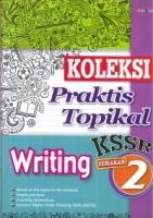 (CEMERLANG PUBLICATIONS)KOLEKSI PRAKTIS TOPIKAL WRITING YEAR 2 KSSR 2019
