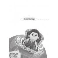【最适合少儿阅读的小说——大树少儿书房】 游乾桂 《爷爷的神秘阁楼》