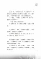 【探险特快车】 萧丽芬 《梦想方程式》