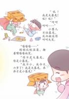 【儿童健康教育桥梁书】陈颖惠医生 《掉牙怕怕》