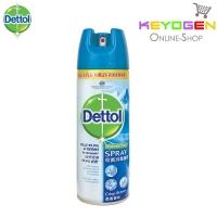 Dettol Antibacterial Germicidal Hygiene Liquid Disinfectant Spray Crisp Breeze 450ml - 1 Unit (FREE 1PC DARLIE TOOTHBRUSH)