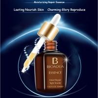 BIOAQUA Advanced Moist Repair Essence Hydrating Smooth Wrinkle Anti-Aging Silky Serum Face Cream Whitening 30ML