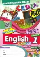 (CEMERLANG PUBLICATIONS SDN BHD)PENTAKSIRAN BILIK DARJAH CERIA ENGLISH YEAR 1 KSSR 2020
