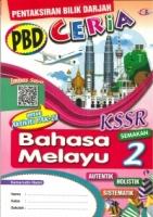 (CEMERLANG PUBLICATIONS SDN BHD)PENTAKSIRAN BILIK DARJAH CERIA BAHASA MELAYU TAHUN 2 KSSR 2020