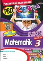 (CEMERLANG PUBLICATIONS SDN BHD)PENTAKSIRAN BILIK DARJAH CERIA MATEMATIK TAHUN 3 KSSR 2020