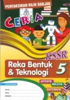 (CEMERLANG PUBLICATIONS SDN BHD)PENTAKSIRAN BILIK DARJAH CERIA REKA BENTUK&TEKNOLOGI TAHUN