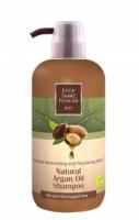 Eyup Sabri Tuncer Natural Argan Oil Shampoo (600ml)