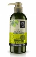 Eyup Sabri Tuncer Natural Olive Oil Hand & Body Lotion (250ml)