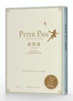 彼得潘:首度收錄前傳《肯辛頓花園裡的彼得潘》【青春夜光版】