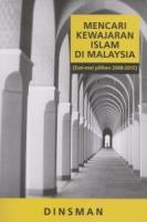 Mencari Kewajaran Islam di Malaysia