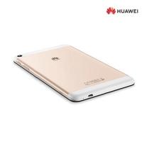 "Huawei MediaPad T2 7"" Tablet (2GB, 16GB) - Gold"