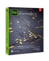跟Adobe徹底研究Dreamweaver CC(附光碟)