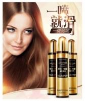 AIYUNDI Hair Care Perfume Shine Styling 220ml 艾云迪香水头发营养液