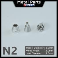 [Metal Part] Metal Thruster / Vents for Gundam Kit (N2, Silver) (2 Units)