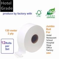1 carton 12 roll Hotel grade Jumbo roll tissue toilet paper