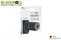 BLACKROLL MICRO FOAM ROLLER