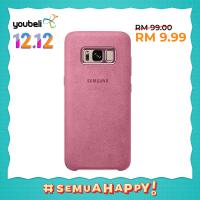 [12.12 Exclusive] SAMSUNG Galaxy S8 Alcantara Cover - ORIGINAL SAMSUNG MY
