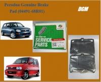 Perodua Genuine Brake Pad for Kenari / Kelisa Front 1 Set (4 Pcs) 04491-68R01