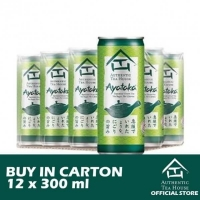 Authentic Tea House AYATAKA Can 12 x 300ml