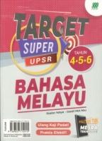 (SASBADI BHD SDN)TARGET SUPER BAHASA MELAYU TAHUN 4.5.6 UPSR 2020
