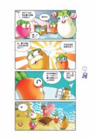 【超萌卡通漫画故事】笑江南《极地大冒险》