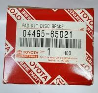 Toyota front disc brake pad for Estima alphard 2.4/3.0 - 04465-65021