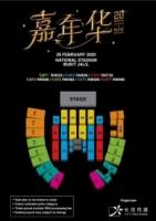 Jay Chou concert 2020 ticket RM 600