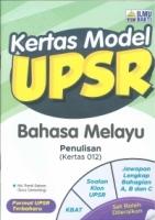 (PENERBIT ILMU BAKTI)KERTAS MODEL BAHASA MELAYU-PENULISAN(KERTAS 012)UPSR 2020