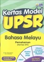 (PENERBIT ILMU BAKTI)BAHASA MELAYU-PEMAHAMAN(KERTAS 011)UPSR 2020