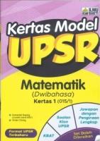 (PENERBIT ILMU BAKTI)KERTAS MODEL MATEMATIK(DWIBAHASA)KERTAS 1(015/1)UPSR 2020